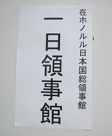 201003051